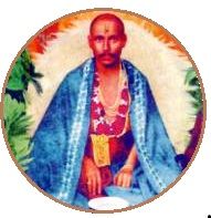 Shishya